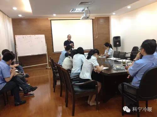 江苏科宁企业与国内部分同行交流会在宁举行