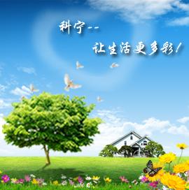 """《现代快报》""""老孙说冷暖""""专栏——春节过后装修忙 舒适系统需思量"""