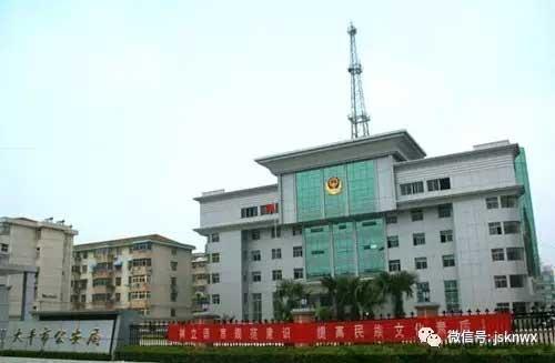 江苏科宁集团