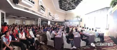 江苏科宁集团 明装 全国优秀奖