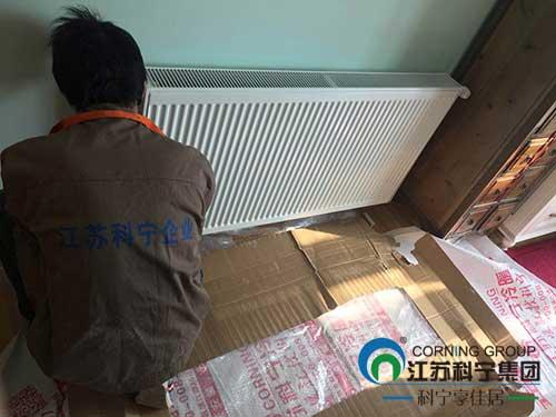 江苏科宁集团明装暖气片施工工艺