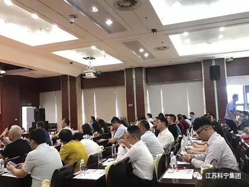 """江苏科宁集团应邀出席南京市""""科学消费大讲堂""""活动"""