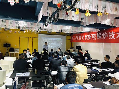 意大利斯密在南京成功举办华东区技术培训会