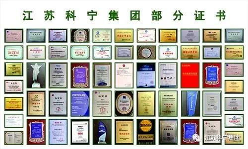 五一劳动节:江苏科宁集团向平凡却又努力的劳动者们致敬!