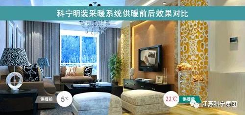 江苏科宁案例   匠心筑家,明装暖气片走管竟能如此操作?