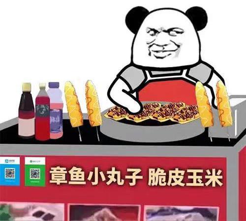 江苏科宁集团领跑差异化新零售!