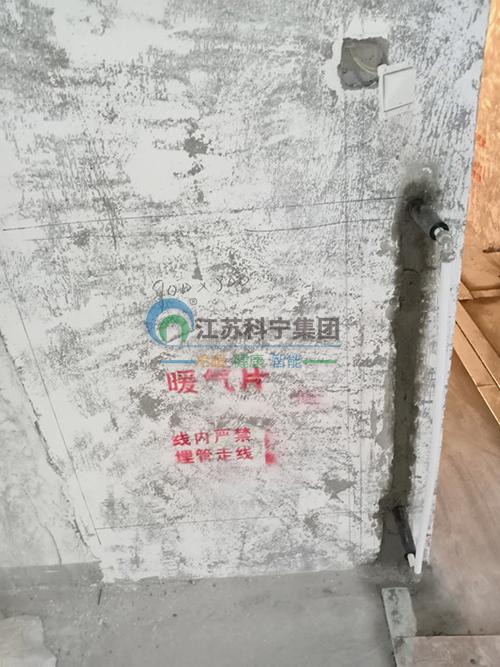 江苏科宁集团案例——走进复地御钟山暗装暖气片施工现场