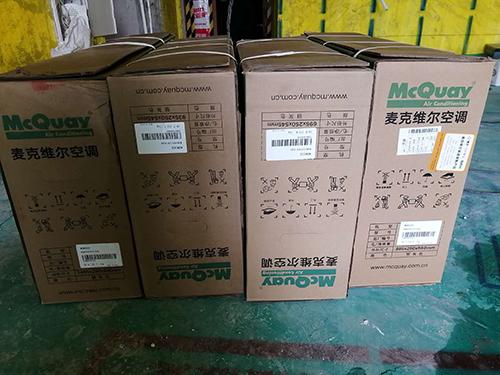 小户型空气源热泵空调+地暖两联供系统案例