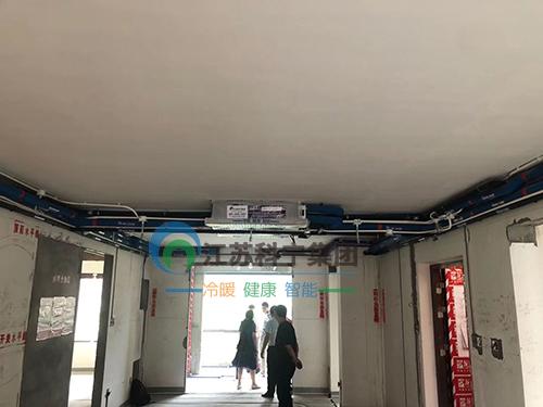 江苏科宁集团案例——走进锦绣华府两联供空调+地暖施工现场
