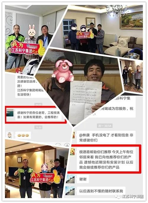 """【诚信护航·匠心品质】315钜惠活动一""""促""""即发,强势来袭!"""