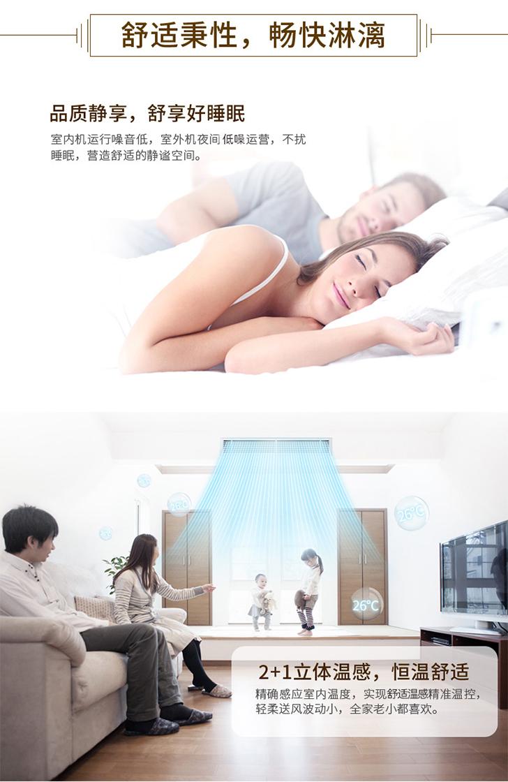 江苏科宁日立中央空调