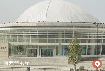 江苏科宁集团商用暖通系统
