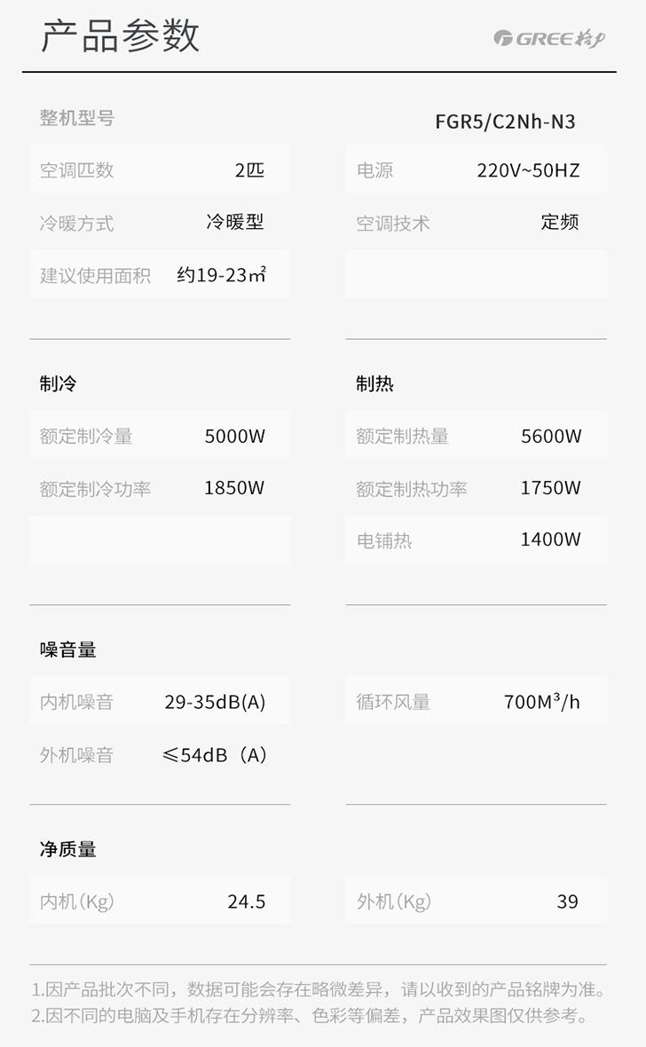 格力C2系列定频风管机