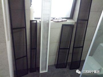 江苏科宁集团中央空调