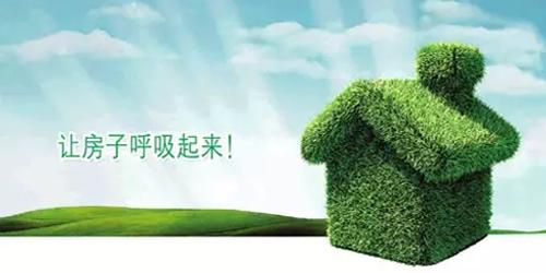 新风系统or空气净化器,选谁?