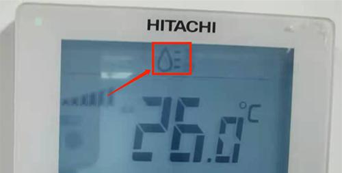 空调除湿,你了解多少?