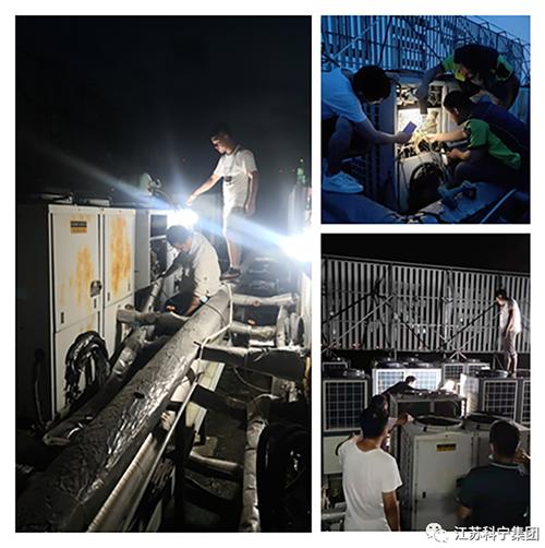 江苏科宁集团空调项目
